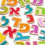 לימוד כתיבת אותיות בעברית